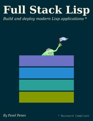Full Stack Lisp