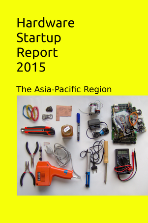 Hardware Startup Report 2015