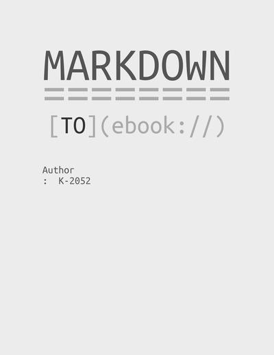 title page markdown pdf r