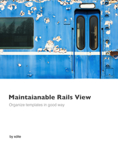 Buy Maintainable Rails View