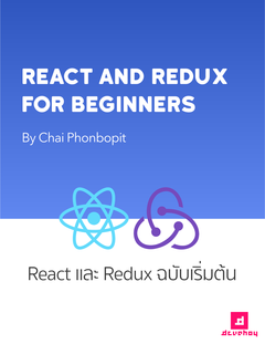 React and Redux for Beginners