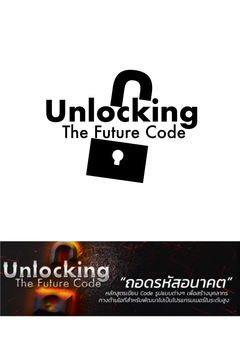 Unlocking the Future Code