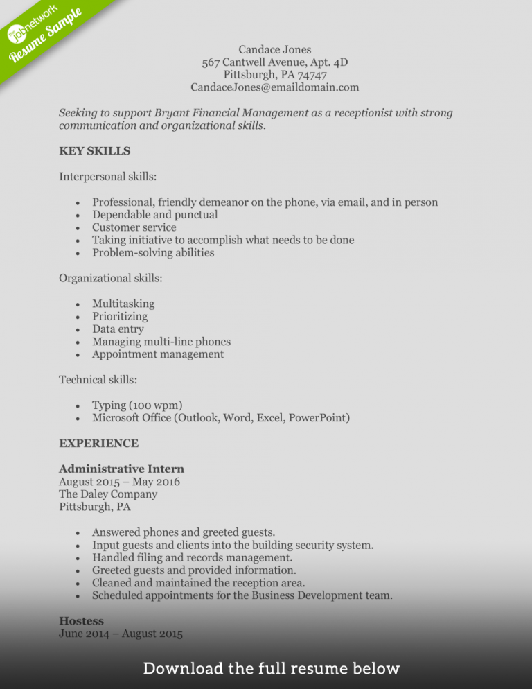 receptionist resume corporate 768x994