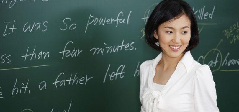 esl-teacher