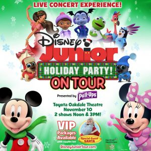 Disney-Junior-Holiday-Party-Wall-1200x1200