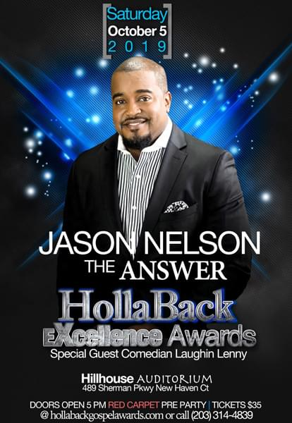 Enter to win: Holla Back Excellence Awards 14