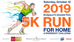 Habitat for Humanity 5K Run for Home & Workboot Challenge 2019