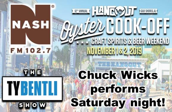 Win Weekend VIP Passes to the Hangout Oyster Cook-Off!