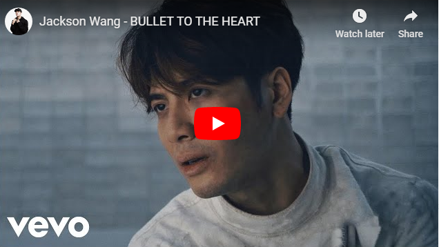 "Rick's Pick – Jackson Wang – ""BULLET TO THE HEART"""
