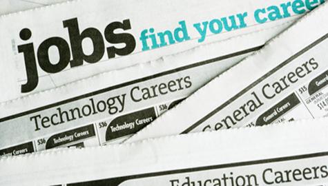 Cumulus Job Page