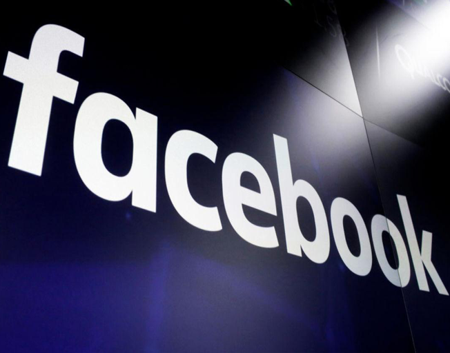 FACEBOOK Must Pay $5 Billion For Privacy Violations