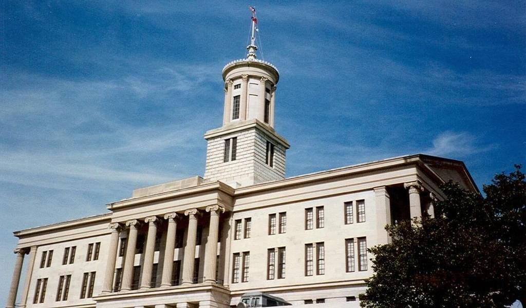 TN House Leaders to Nominate New Speaker