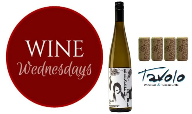 Brian's Wine Wednesday: Kung Fu Girl Riesling