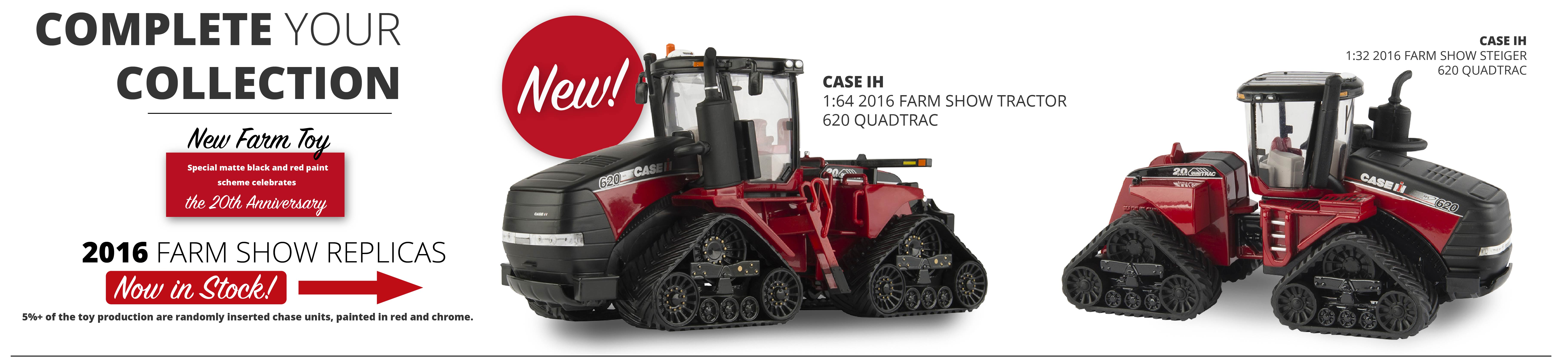 New Farm Toy! Complete Your Collection!