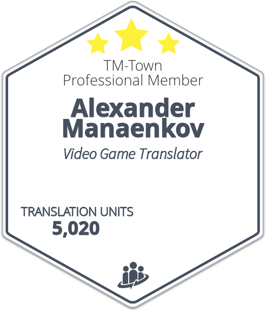Alexander Manaenkov TM-Town Profile