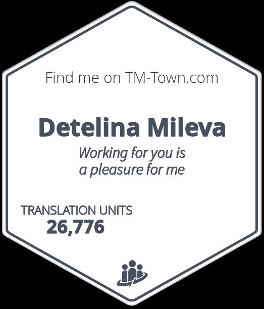Detelina Mileva TM-Town Profile