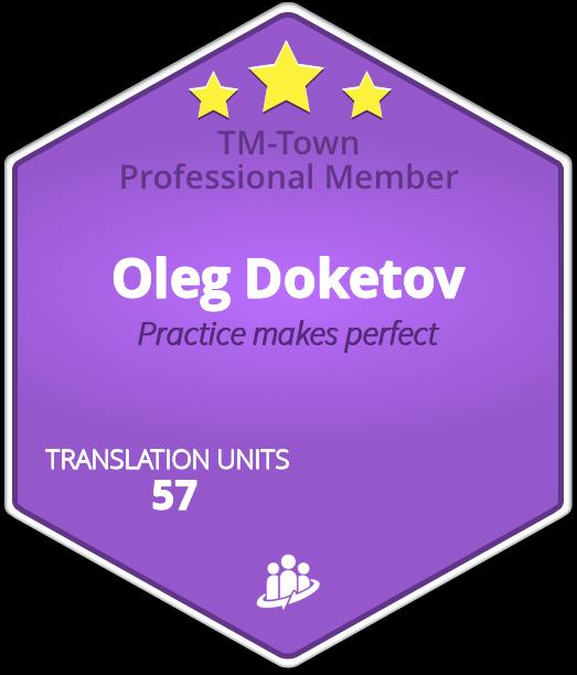 Oleg Doketov TM-Town Profile