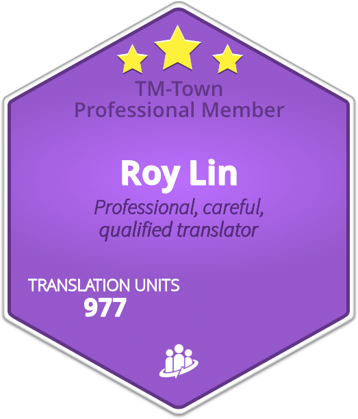 Roy Lin TM-Town Profile
