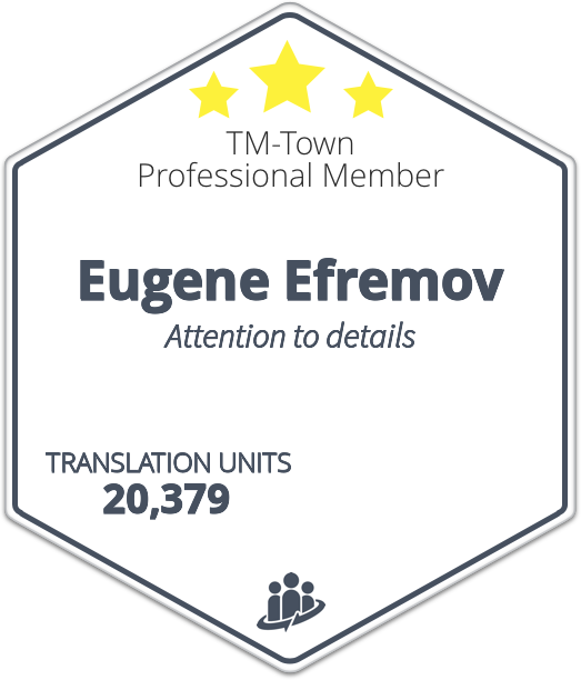 Eugene Efremov TM-Town Profile