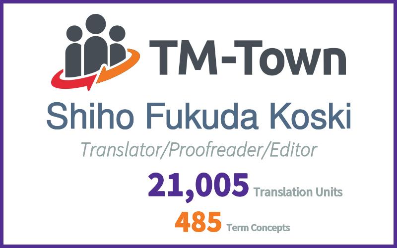 Shiho Fukuda Koski TM-Town Profile