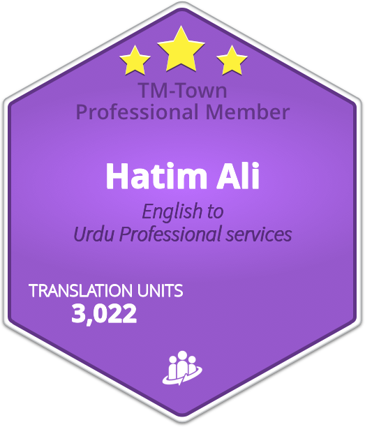 Hatim Ali TM-Town Profile