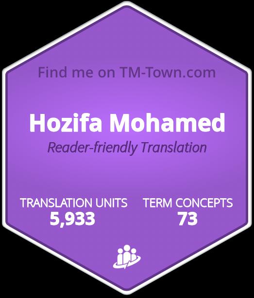Hozayfa Muhammad Abdel-Rahim TM-Town Profile