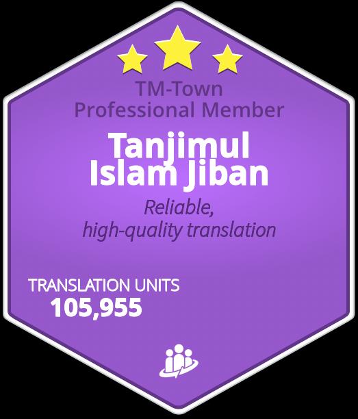 Tanjimul Islam Jiban TM-Town Profile