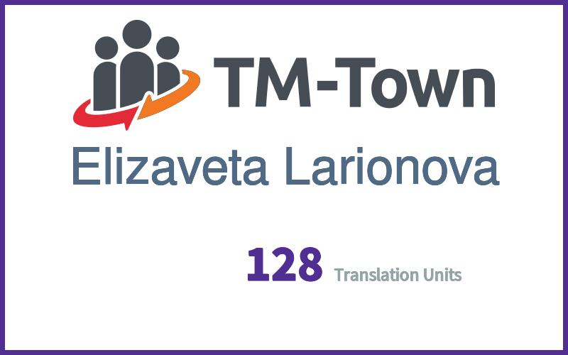 Elizaveta Larionova TM-Town Profile