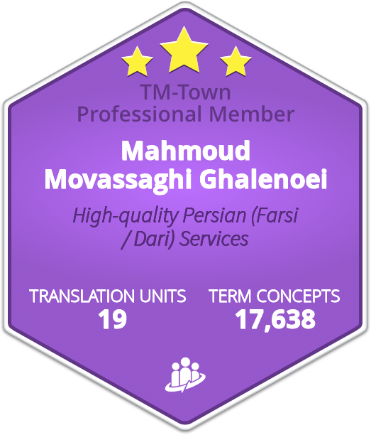 Mahmoud Movassaghi TM-Town Profile