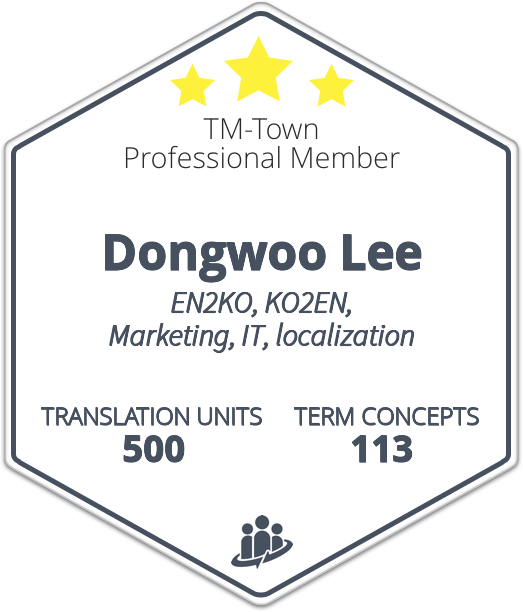Dongwoo Lee TM-Town Profile