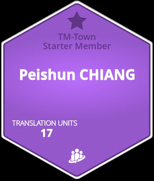 Peishun CHIANG TM-Town Profile