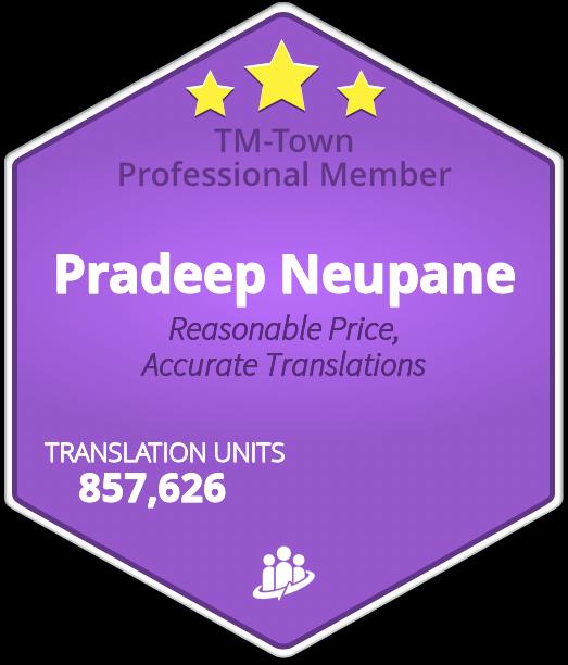 Pradeep Neupane TM-Town Profile