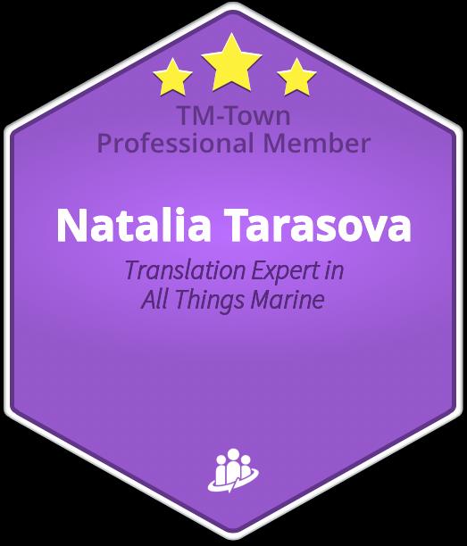 Natalia Tarasova TM-Town Profile