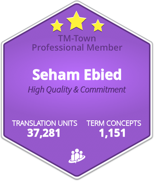 Seham Ebied TM-Town Profile