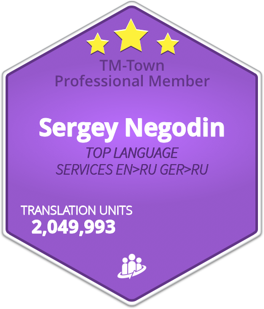 Sergey Negodin TM-Town Profile