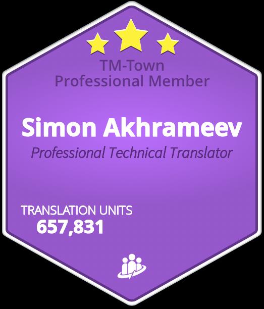 Simon Akhrameev TM-Town Profile