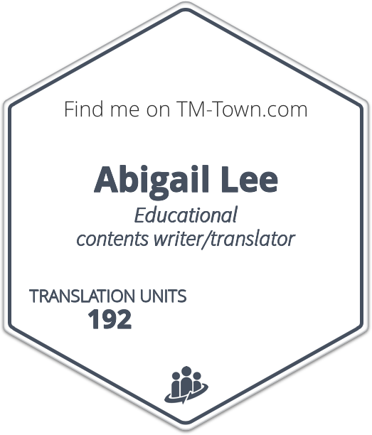 Abigail Lee TM-Town Profile