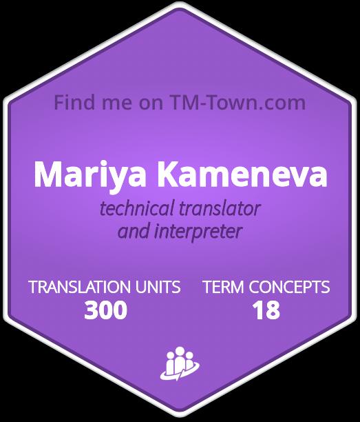 Mariya Kameneva TM-Town Profile