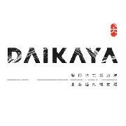 This is the restaurant logo for Daikaya