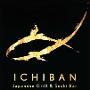 Restaurant logo for Ichiban Sushi Bar & Grill