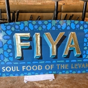 This is the restaurant logo for FIYA