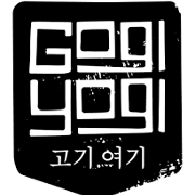 This is the restaurant logo for Gogi Yogi