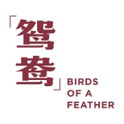 This is the restaurant logo for Cafe China / China Blue / Birds of a Feather