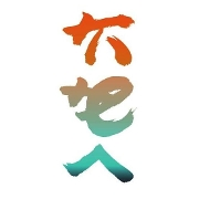 This is the restaurant logo for Tahk Omakase Sushi