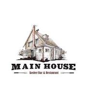 This is the restaurant logo for MAIN HOUSE BBQ KOSHER BAR & RESTAURANT