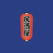 This is the restaurant logo for Royal Izakaya