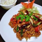 This is the restaurant logo for Senyai Thai Kitchen
