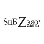 This is the restaurant logo for Sub Zero Vodka Bar