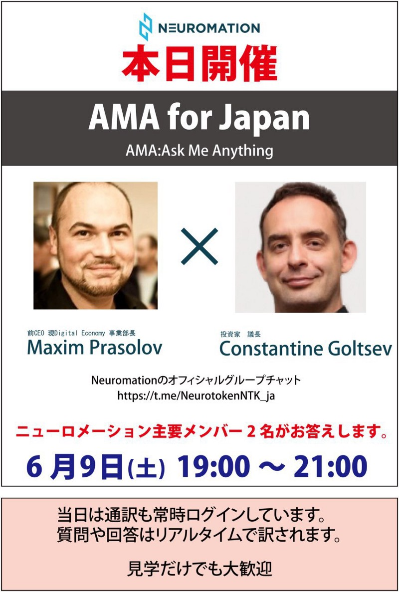 AMA Session with Constantine Goltsev and Maxim Prasolov