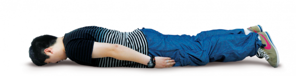 Planking2-1194x307